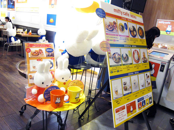 miffycafe2016_2.jpg