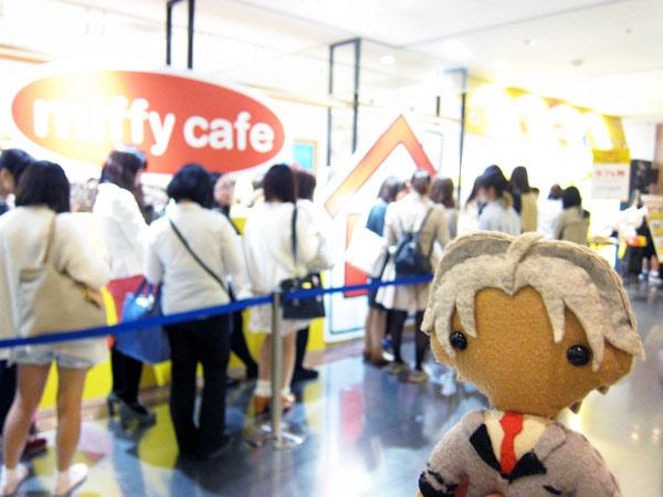 miffycafe2016_4.jpg