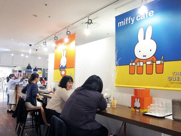 miffycafe2016_12.jpg