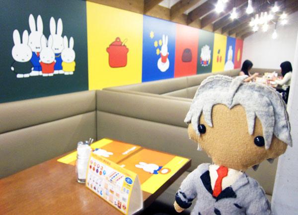 miffycafe2016_18.jpg