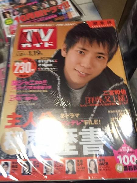 TV誌50、流行誌100、其他150。-001.jpg