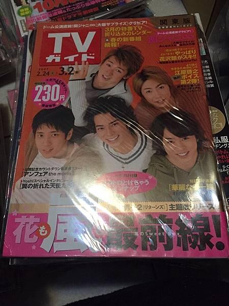 TV誌50、流行誌100、其他150。-025.jpg