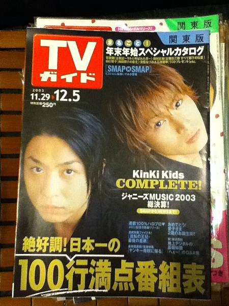 TV誌50、流行誌100、其他150。  (16).JPG