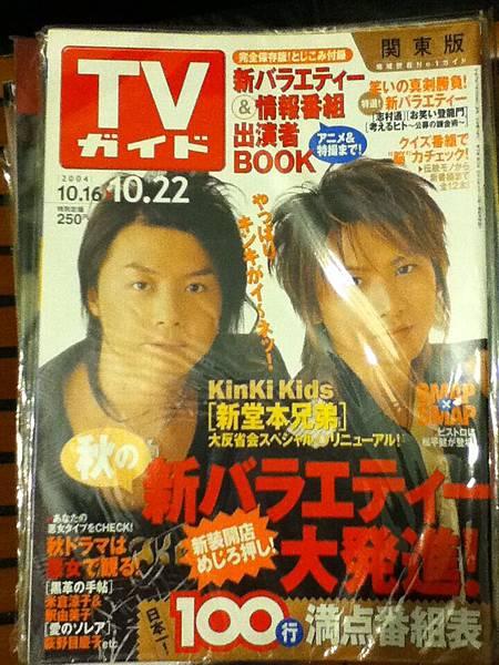 TV誌50、流行誌100、其他150。  (18).JPG