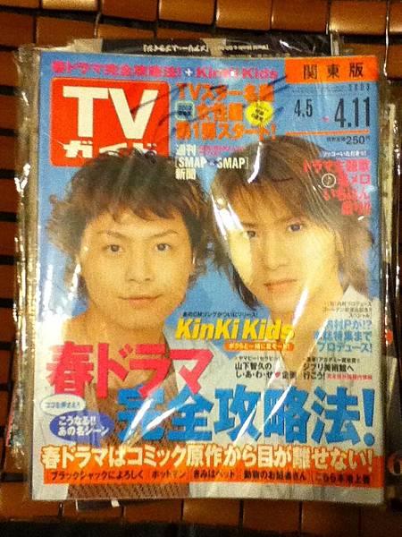 TV誌50、流行誌100、其他150。  (23).JPG