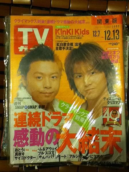 TV誌50、流行誌100、其他150。  (22).JPG