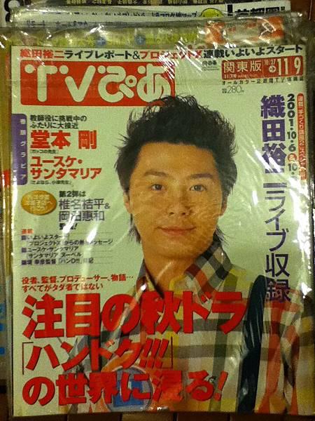 TV誌50、流行誌100、其他150。  (29).JPG