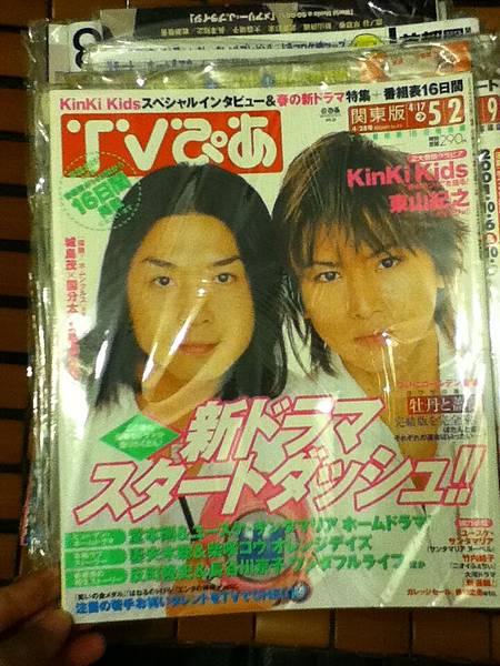 TV誌50、流行誌100、其他150。  (28).JPG