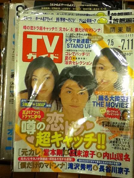 TV誌50、流行誌100、其他150。  (32).JPG