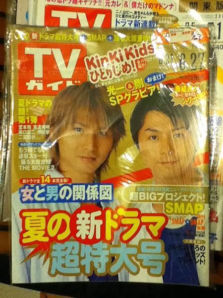 TV誌50、流行誌100、其他150。  (30).JPG