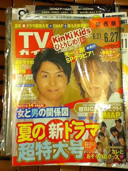 TV誌50、流行誌100、其他150。  (31).JPG
