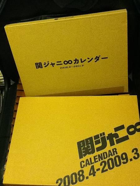 學年曆一本200 (1).JPG