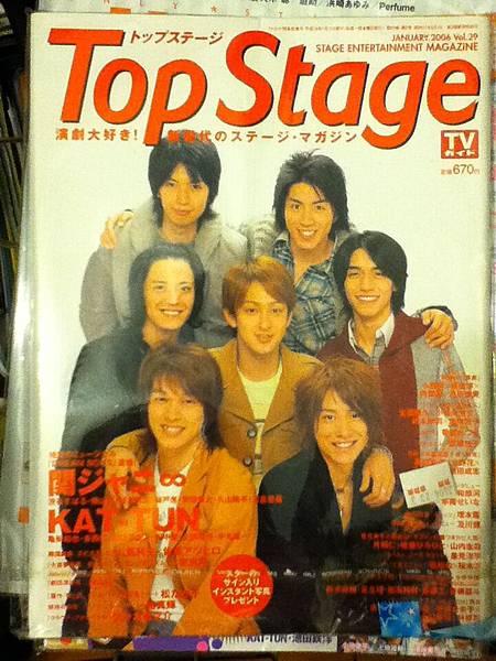 TV誌50、流行誌100、其他150。 (2).JPG