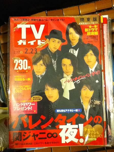 TV誌50、流行誌100、其他150。 (9).JPG