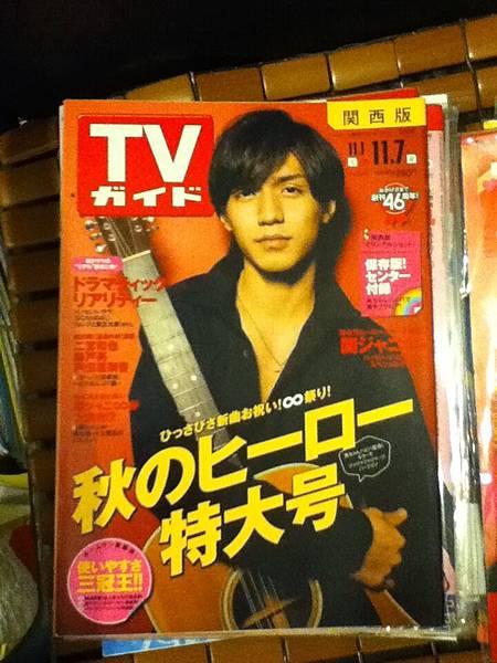 TV誌50、流行誌100、其他150。 (11).JPG