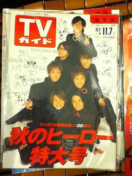 TV誌50、流行誌100、其他150。 (13).JPG