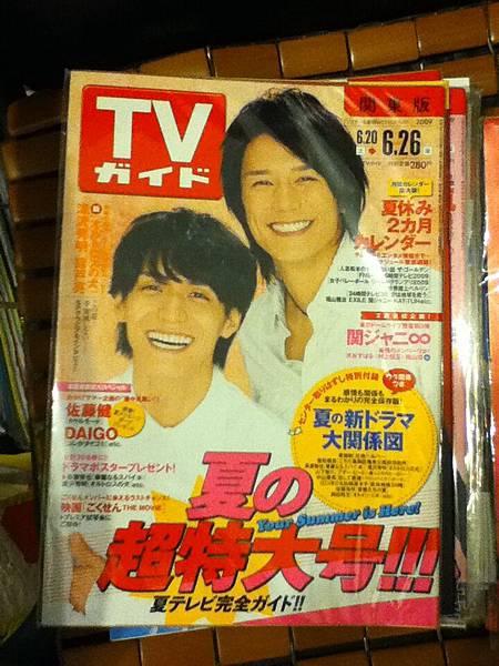 TV誌50、流行誌100、其他150。 (10).JPG
