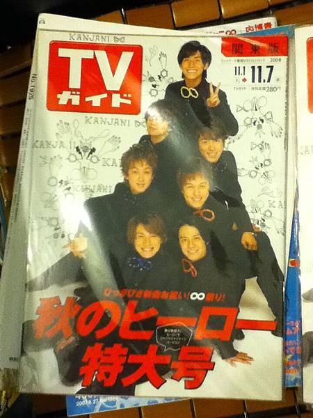 TV誌50、流行誌100、其他150。 (15).JPG