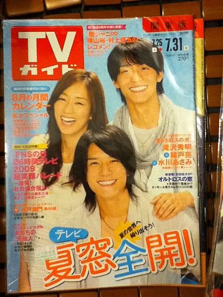 TV誌50、流行誌100、其他150。 (19).JPG