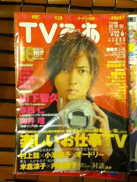 TV誌50、流行誌100、其他150。  (12).JPG