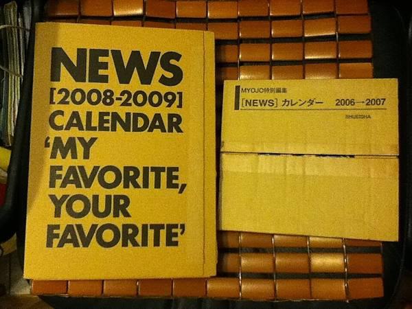 學年曆一本250 (02).JPG