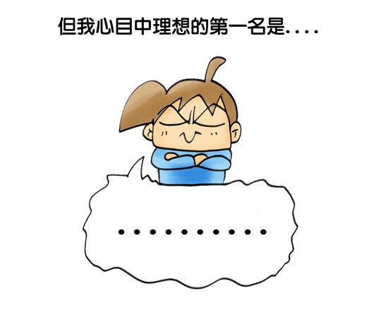 董事廁所睡覺3(1)