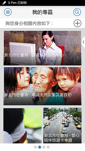 Screenshots_2014-07-30-14-45-21