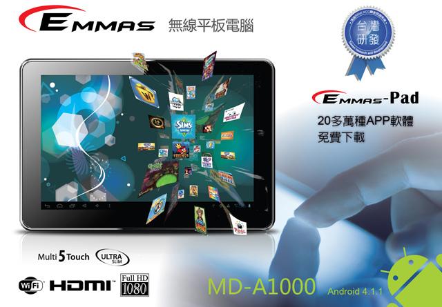 DMAA2G-A74865189000_515470d747ff0