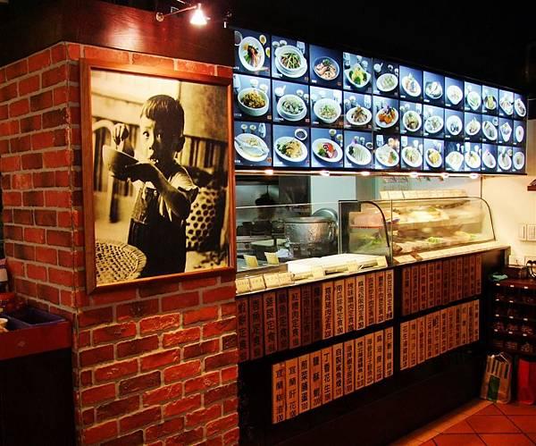 呂桑食堂-中山店-一樓裝潢
