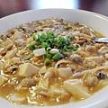 呂桑食堂-中山店-肉醬蜆肉
