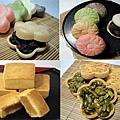 鳳中綜合餅禮盒14入00.jpg