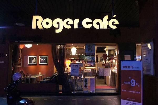 DSC03579-Roger Cafe 招牌.JPG