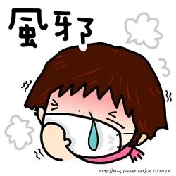 風邪.jpg