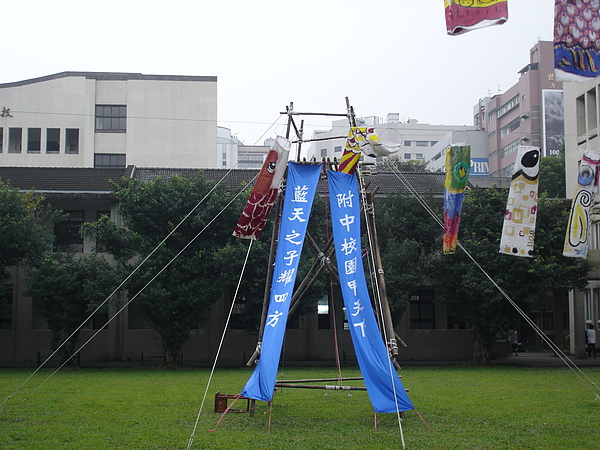 DSC05467.JPG