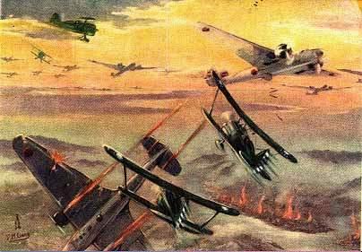 重慶空戰.bmp