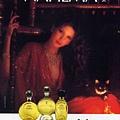 guerlain nahema perfume ad 1981