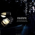 chanel_egoiste_fragrance_by_lionessgirl2007-d3gghpb