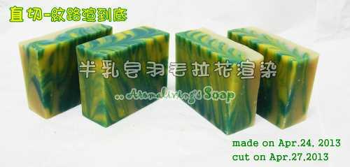 半乳皂-20130424-直切2