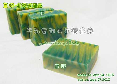半乳皂-20130424-直切3