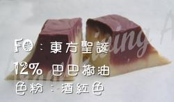 乳木杏橄洗顏皂:PASSION