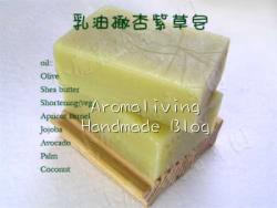 乳油橄杏紫草皂