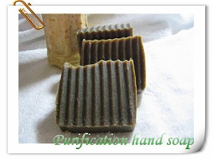 老王賣瓜-有機卵磷脂歲歲平安皂