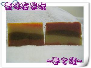 aromaTherapy cream200800314 01