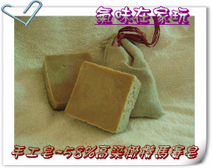aromaTherapy cream200800314 09