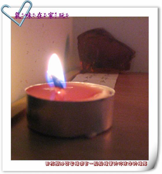 diy s蠟燭
