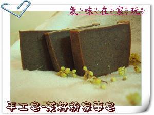 aromaTherapy cream200800314 10