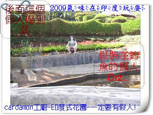 20090202 136