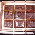 Caramel Macchiatto.JPG