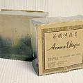 茶樹淨痘皂
