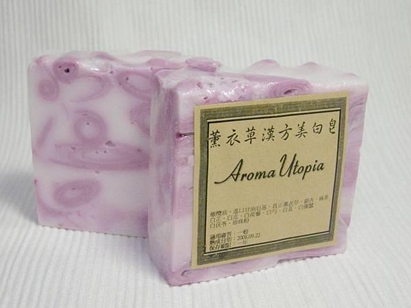 薰衣草漢方美白皂